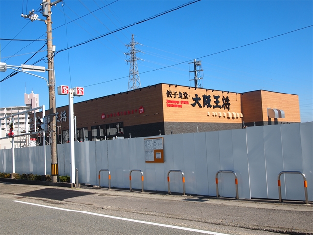 大阪王将鳴門店 求人 ミリオン鳴門店 駐車場 外観
