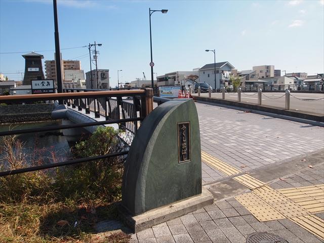 米津玄師 徳島商業 通学路 福島橋