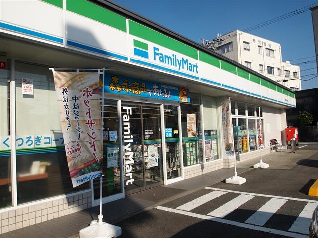 メルカリ 発送 らくらくメルカリ便 津田 ファミリーマート