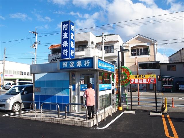 キョーエイ三ツ合橋店 新規開店 新規オープン ATM
