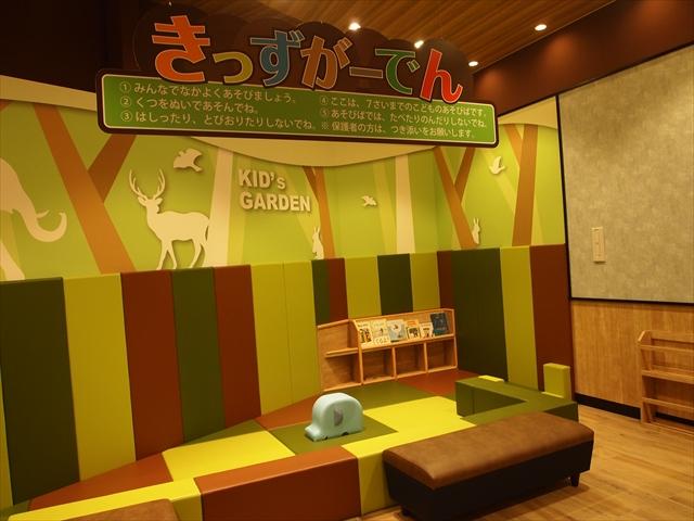 キョーエイ三ツ合橋店 新規開店 新規オープン キッズスペース