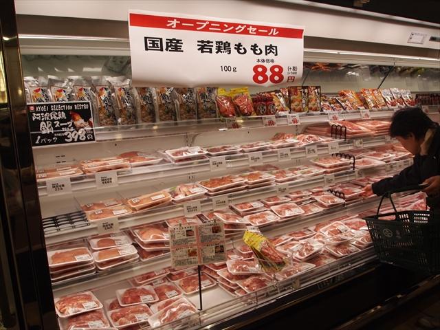 キョーエイ三ツ合橋店 新規開店 新規オープン お肉