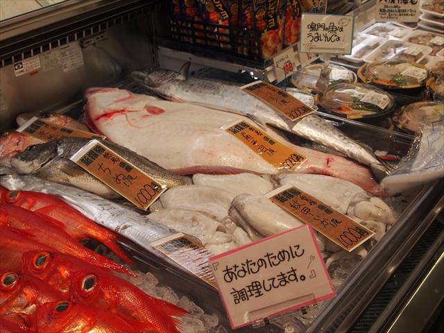 キョーエイ三ツ合橋店 新規開店 新規オープン 鮮魚