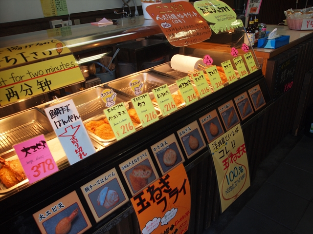 NHK朝の連続テレビ小説「まんぷく」 ロケ地 淡路島 吹上浜 聖地巡礼 練物屋