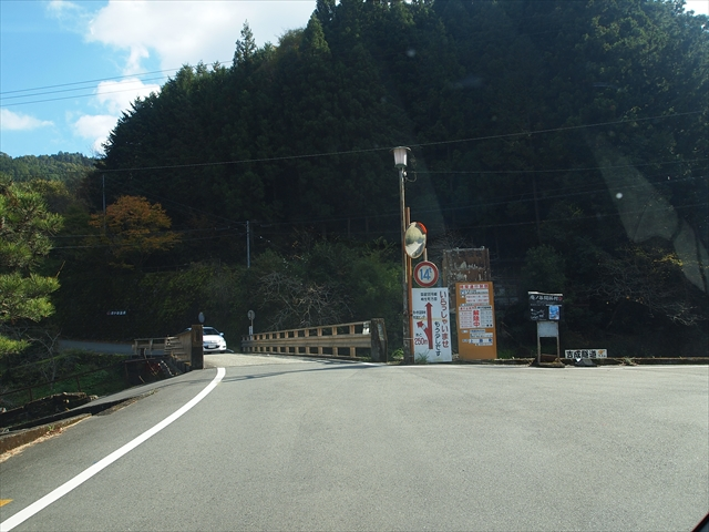 YAMABIKO MUSIC FESTIVAL Vol.21 ヤマビコミュージック 上勝町 古民家 ルート