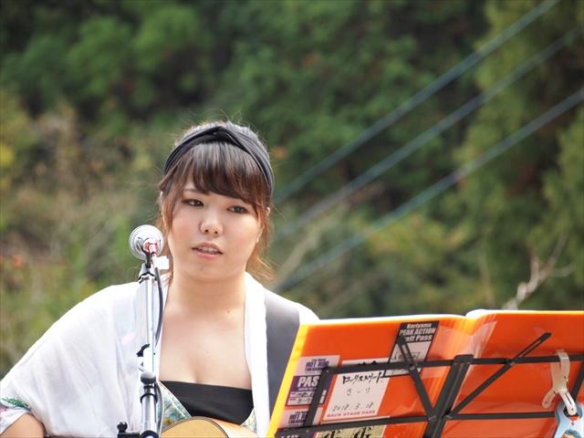 YAMABIKO MUSIC FESTIVAL Vol.21 ヤマビコミュージック 上勝町 古民家 さーり