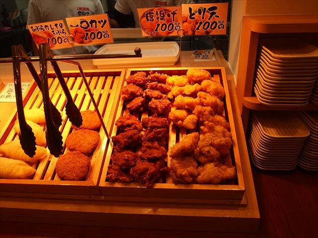 徳島市沖浜 セルフラーメン バリ旨製麺 天ぷら
