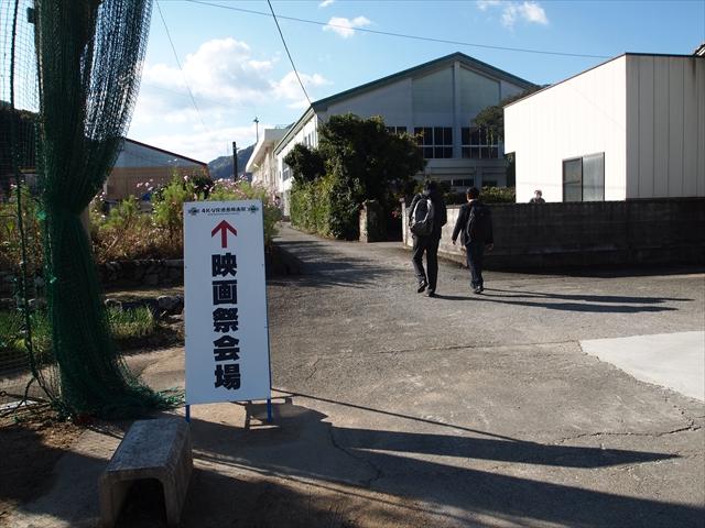 徳島県 神山町 4K・VR徳島映画祭