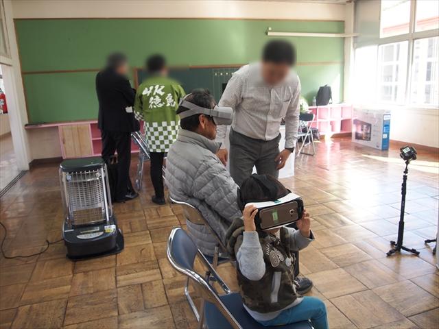 徳島県 神山町 4K・VR徳島映画祭 VRシアター