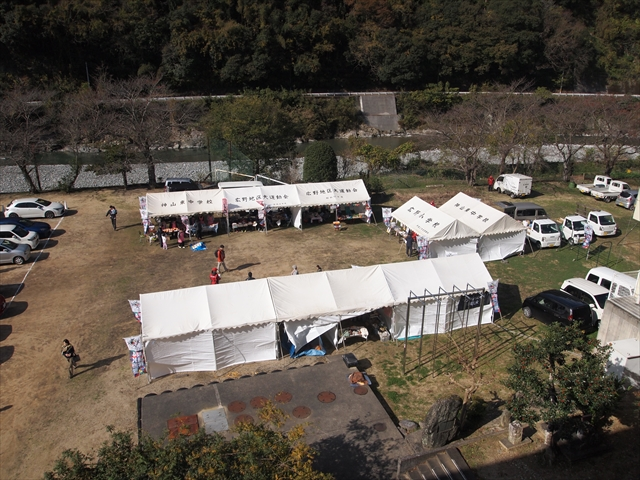 徳島県 神山町 4K・VR徳島映画祭 フード