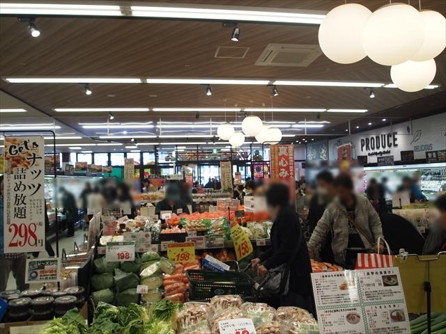 キョーエイ三ツ合橋店 新規開店 新規オープン