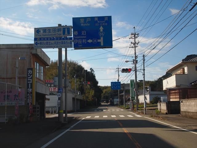 んぷく ロケ地 手榴弾 徳島県阿南市蒲生田 かもだ  聖地巡礼 進駐軍
