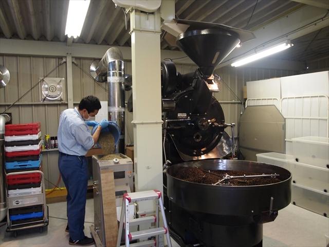 徳島 サンマック AwaRise オフィスコーヒーサービス 直火式自家焙煎 メンテナンスあり イタリア製エスプレッソマシン無料貸与
