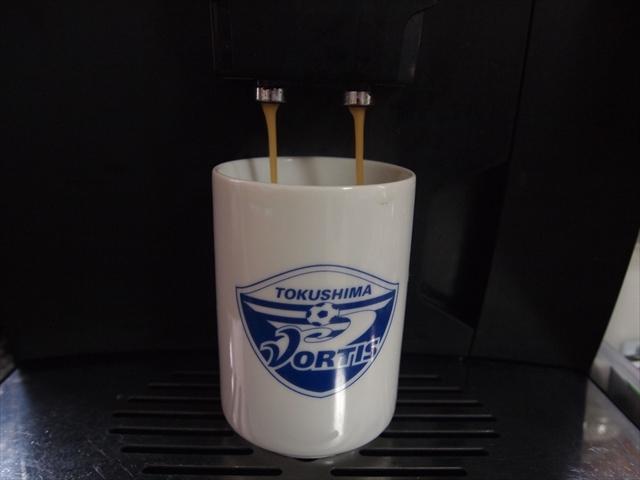 徳島 サンマック AwaRise オフィスコーヒーサービス 直火式焙煎 メンテナンスあり イタリア製エスプレッソマシン無料貸与
