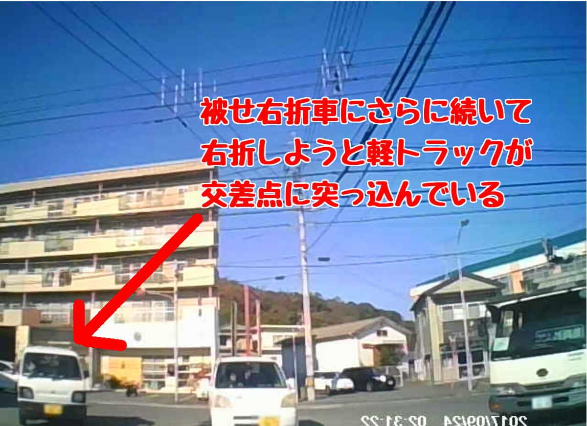 徳島 右折 被せる 交通マナー悪い ローカルルール