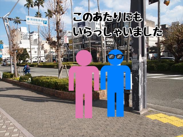 ブラタモリ 徳島県徳島市 ロケ タモリ 林田理沙 元町 藍場浜公園