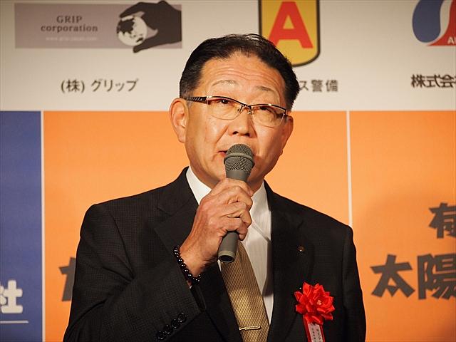 愛媛銀行 常務取締役 磯部時夫