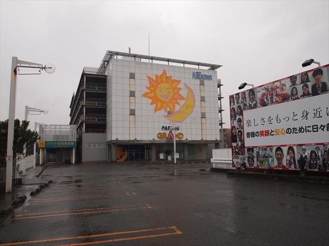 徳島市応神町 ドン・キホーテ 出店予定地の画像