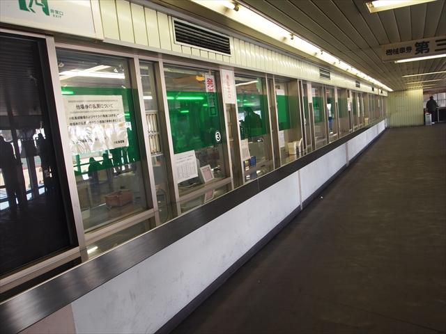 小松島競輪 徳島県小松島市 公営競技 車券売り場