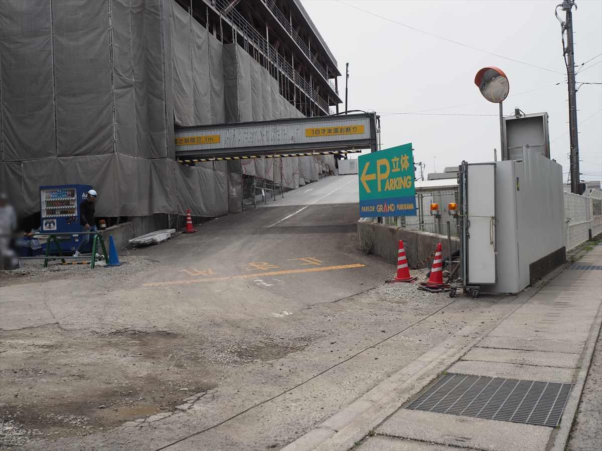 ドン・キホーテ徳島応神店 パーラーグランド跡地 建設中画像 スロープ工事 2019年7月5日時点