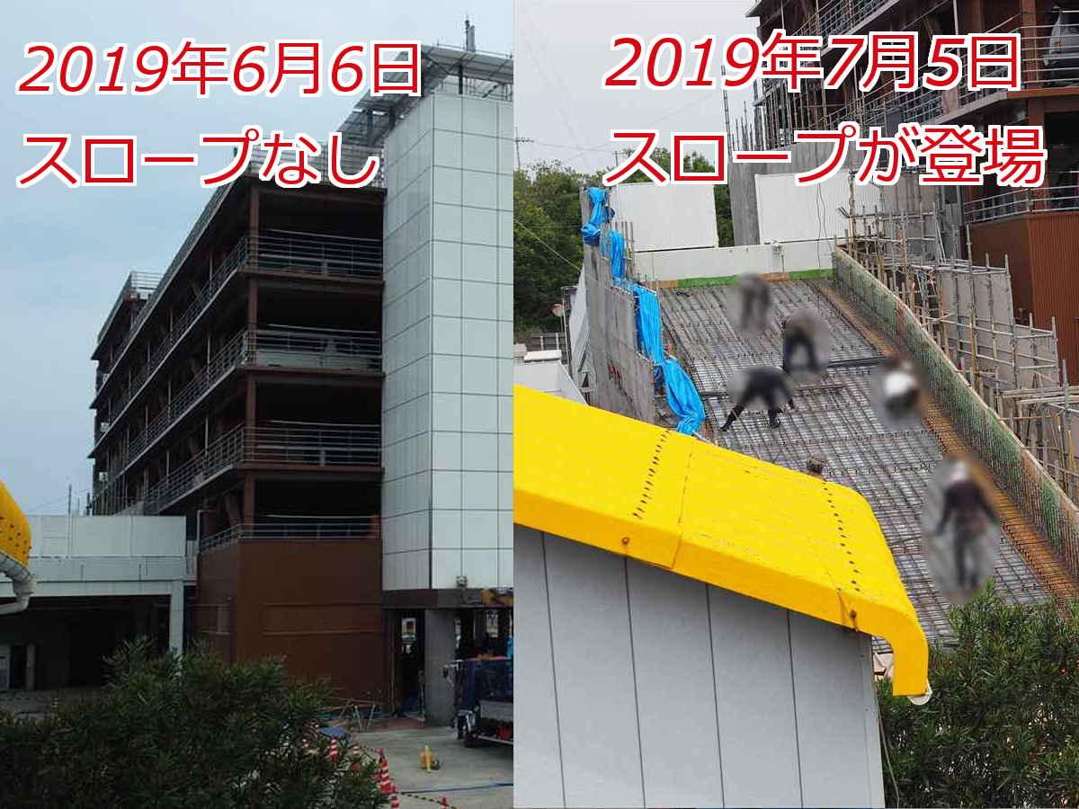 ドン・キホーテ徳島応神店 パーラーグランド跡地 建設中画像 2019年7月5日時点
