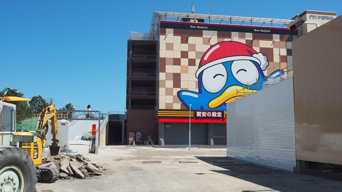 2019年9月15日現在 MEGAドン・キホーテ徳島店 外観 OPEN