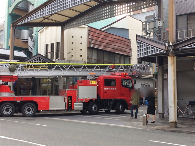 2019年1月24日 15時過ぎ 徳島市富田町2丁目の飲食店 火事 はしご車