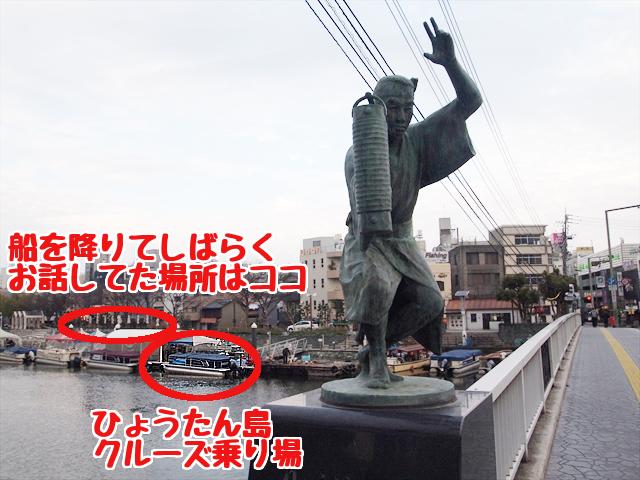 ブラタモリ 徳島 林田理沙 両国橋
