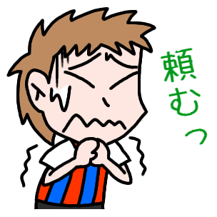 株式会社ヤマウチ びっくりドンキー 新規出店用 用地募集