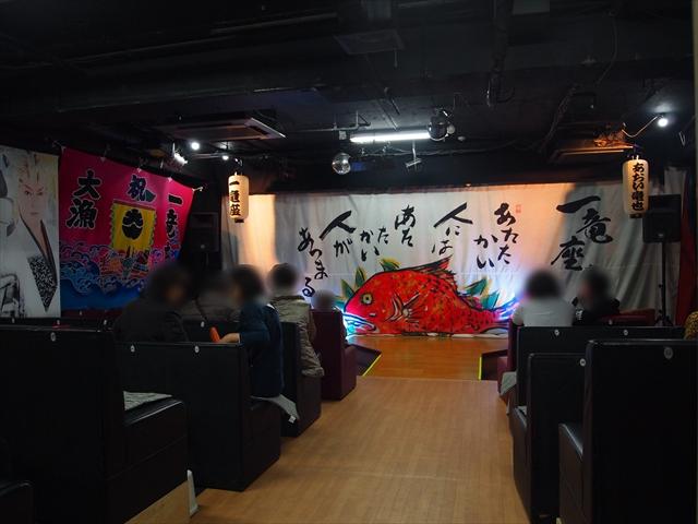 徳島天満座 舞台