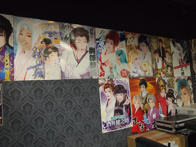 徳島天満座 舞台 アクティ21 6階