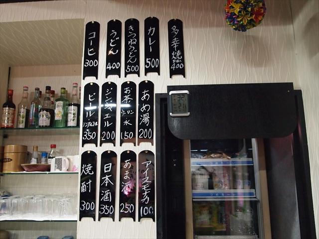 徳島天満座 舞台 アクティ21 6階 フード 持ち込み自由