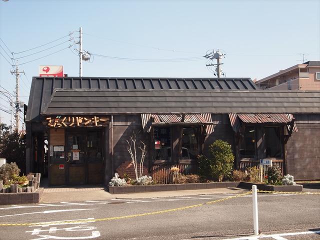 びっくりドンキー 徳島県 出店予定 進出
