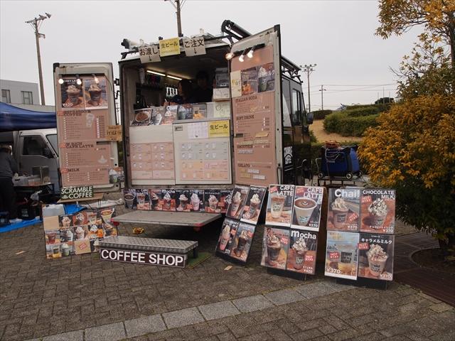 現地観戦レポート 徳島ヴォルティス スタジアムグルメ