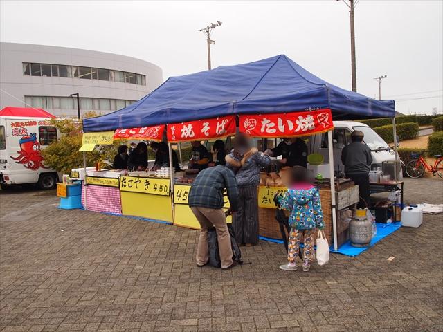 トミヤ商店 現地観戦レポート 徳島ヴォルティス スタジアムグルメ