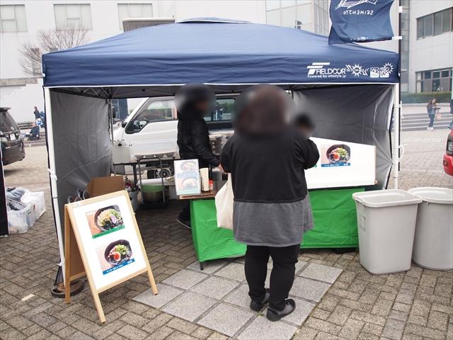 ふくら手延べ製麺所 現地観戦レポート 徳島ヴォルティス スタジアムグルメ