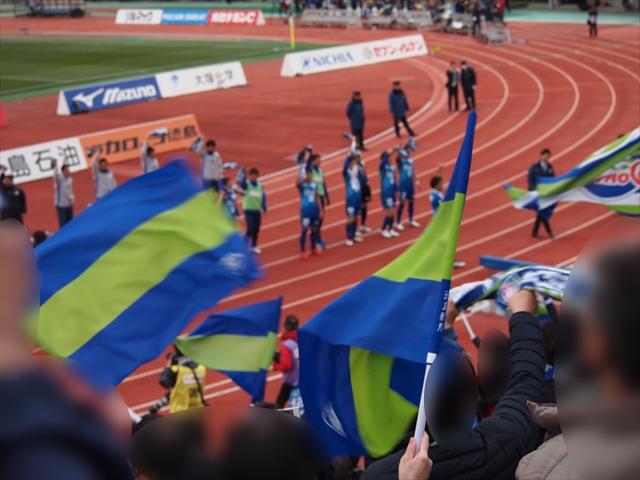 タオル回し 現地観戦レポート 徳島ヴォルティスvsFC岐阜 J2リーグ 第2節 2019年3月3日