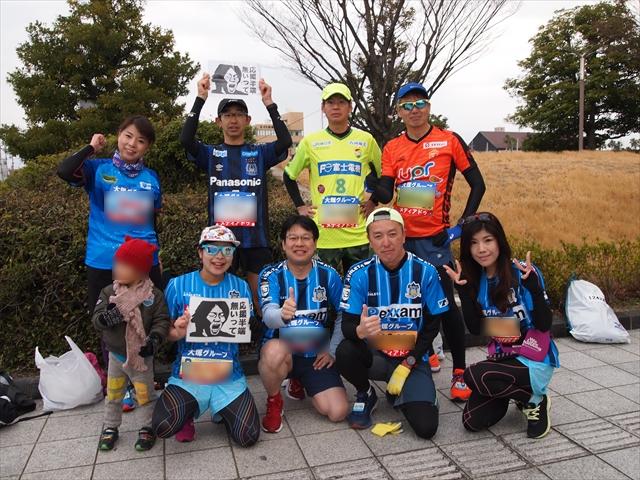 とくしまマラソン2019 Jリーグユニ勢