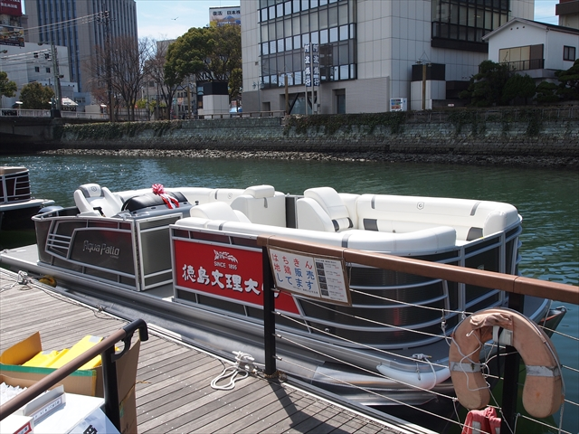 新型ボート 「新町川を守る会」 ひょうたん島クルーズ 進水式 テープカット
