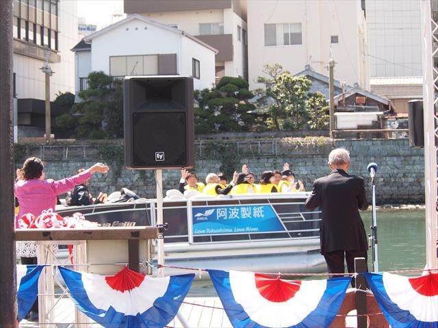 新型ボート 「新町川を守る会」 ひょうたん島クルーズ 進水式
