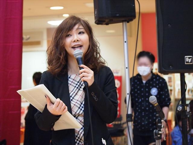 キョーエイルピア店 小松島市 いちご祭り ファミリーコンサート