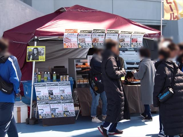 HISAMOTO(久本酒店) 徳島ヴォルティス 東京ヴェルディ 試合レポート
