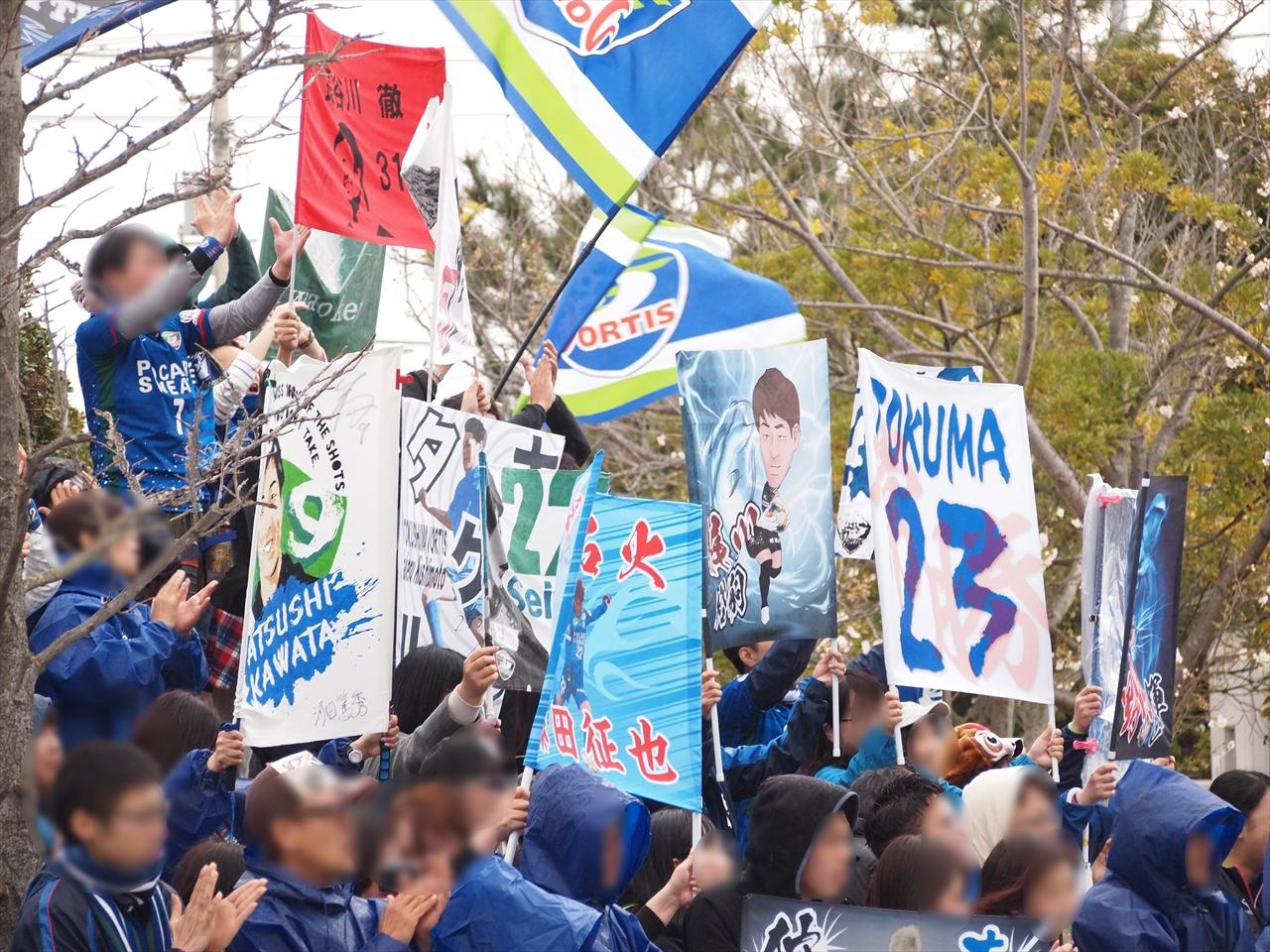 徳島ヴォルティスvsアルビレックス新潟 現地観戦レポート 徳島ヴォルティス選手バス待ち