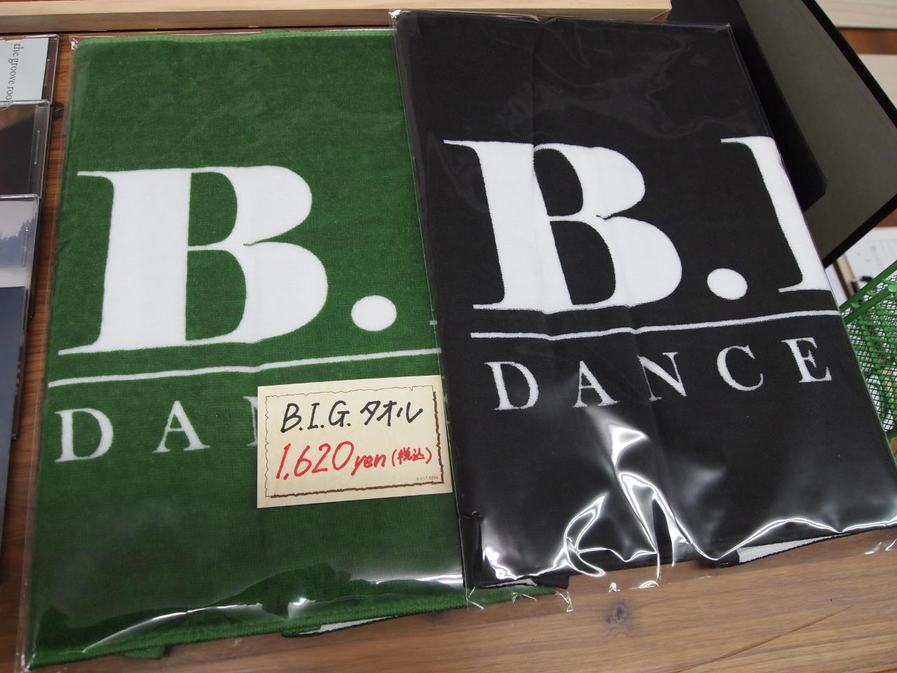 徳島県北島町 ダンススタジオ ダンススクール B.I.G(ビーアイージー) B.I.G.タオル