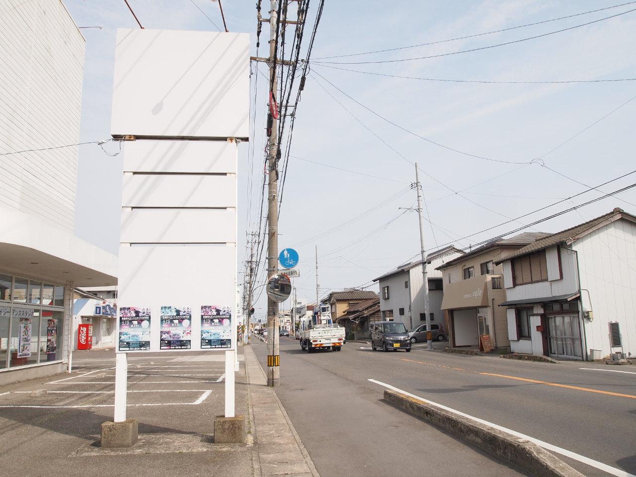 徳島県北島町 ダンススタジオ ダンススクール B.I.G(ビーアイージー)