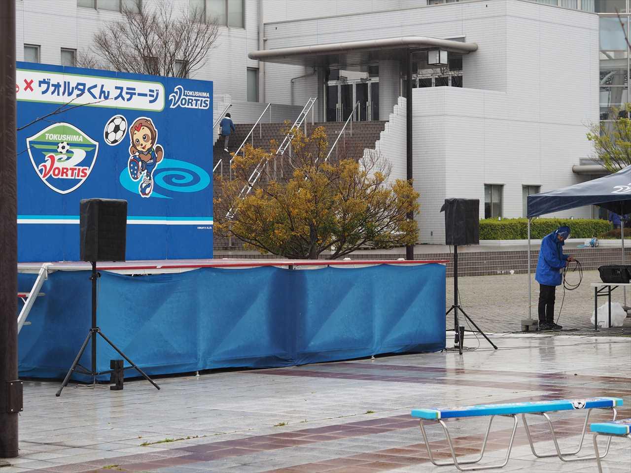四国ダービー2019 ヴォルタくんステージ中止 2019年4月14日 徳島ヴォルティス 愛媛FC