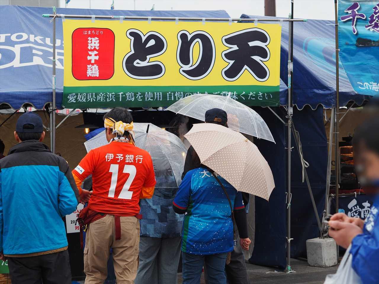 とり天 四国ダービー2019 ヴォルタくんステージ中止 2019年4月14日 徳島ヴォルティス 愛媛FC