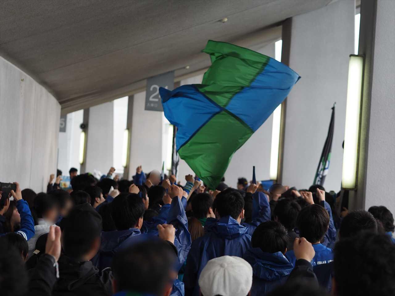 徳島ヴォルティスサポーター 決起集会 四国ダービー2019 2019年4月14日 徳島ヴォルティス 愛媛FC