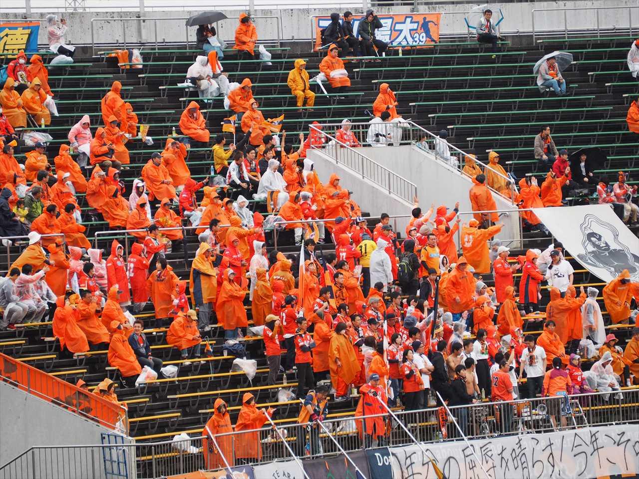 愛媛FCサポーター 四国ダービー2019 2019年4月14日 徳島ヴォルティス 愛媛FC