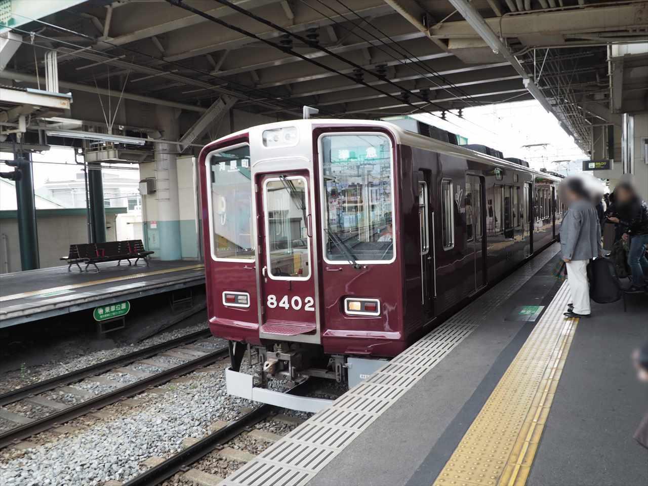 阪急電車 長岡天神駅